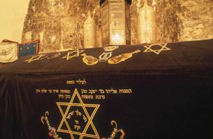 ダビデ王の墓の写真素材 [FYI04020123]