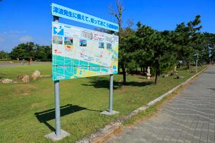 津波避難場所を示す標識の写真素材 [FYI04021785]