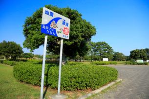地震津波避難の標識の写真素材 [FYI04021810]