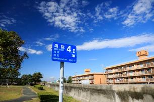 海抜表示の標識の写真素材 [FYI04021816]