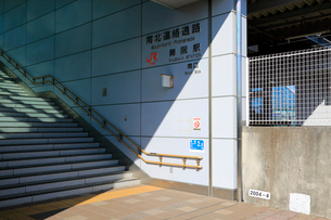 JR舞阪駅の海抜表示の標識の写真素材 [FYI04021820]