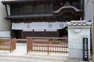 旧東海道舞坂宿脇本陣の写真素材 [FYI04022271]