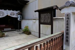 旧東海道舞坂宿脇本陣の写真素材 [FYI04022273]