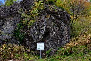 隕石の衝撃を受けた巨石の写真素材 [FYI04022701]
