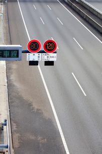 新東名高速 最高速度120km標識の写真素材 [FYI04023061]