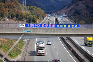 新東名高速 最高速度120kmの写真素材 [FYI04023063]