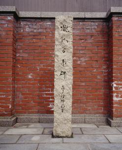 泉鏡花 瀧の白糸文学碑の写真素材 [FYI04024768]