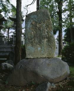芭蕉 昼寝塚の句碑の写真素材 [FYI04024887]