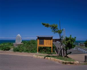 親鸞聖人上陸の地 居多ヶ浜の写真素材 [FYI04026111]
