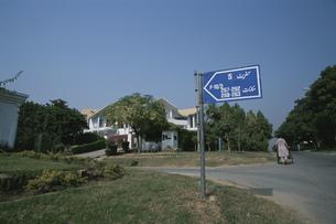 郊外の高級住宅街の写真素材 [FYI04027682]