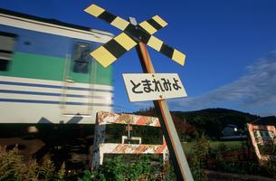 JR東日本 久留里線 俵田から久留里 踏切の写真素材 [FYI04030188]