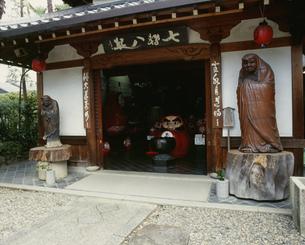 だるま堂 法輪寺(だるま寺)の写真素材 [FYI04030629]