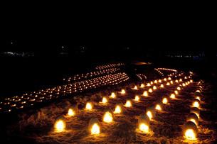 湯西川温泉かまくら祭の写真素材 [FYI04036591]