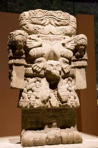 国立人類学博物館の写真素材 [FYI04036777]