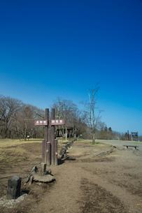 旧碓氷峠見晴台にて長野県と群馬県の県境の写真素材 [FYI04049709]
