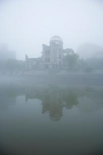 霧の中の原爆ドームの写真素材 [FYI04049980]