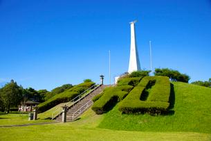 串良平和公園の慰霊碑の写真素材 [FYI04050034]