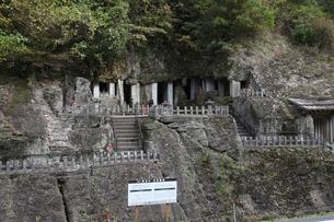 石見銀山 五百羅漢の写真素材 [FYI04050239]