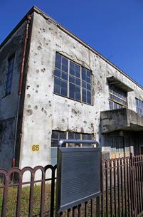 戦争の傷跡の残る建物 旧日立航空機変電所 の写真素材 [FYI04050894]
