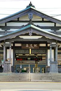中央本線高尾駅の写真素材 [FYI04050920]
