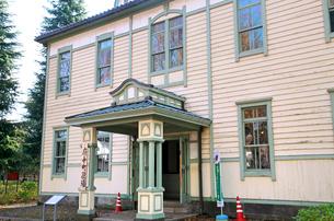 旧府中町役場庁舎の写真素材 [FYI04050927]
