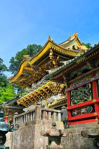 日光東照宮 陽明門と廻廊の写真素材 [FYI04060911]