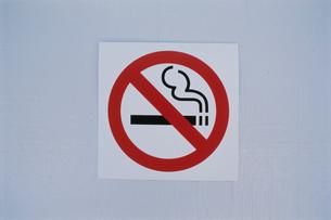 禁煙の写真素材 [FYI04064487]