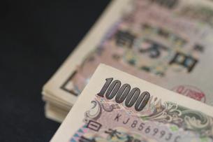 1万円の札束の写真素材 [FYI04066804]