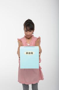 募金箱を差し出す女の子の写真素材 [FYI04068085]