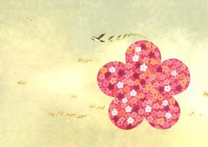 梅の花 イラストのイラスト素材 [FYI04068918]