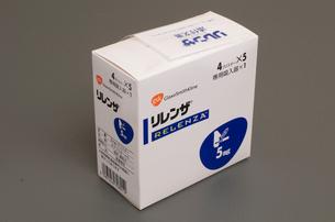 インフルエンザ 抗ウィルス剤リレンザの写真素材 [FYI04072598]