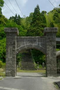 山田の凱旋門の写真素材 [FYI04073404]