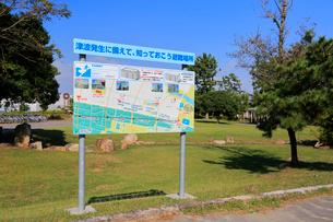 津波避難場所を示す標識の写真素材 [FYI04073886]