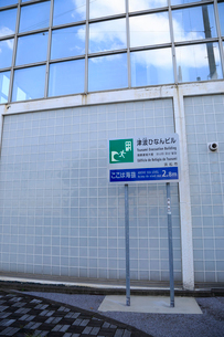 海抜を表示する標識と津波避難ビルの写真素材 [FYI04073888]