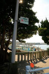 海抜表示と漁船と浜名湖の写真素材 [FYI04073890]