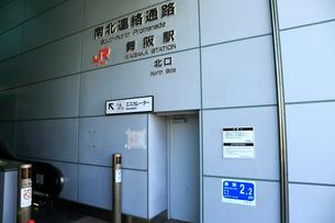 JR舞阪駅の海抜表示の標識の写真素材 [FYI04073897]