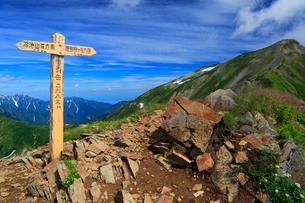 布引岳山頂の写真素材 [FYI04073915]