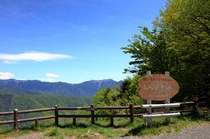 しらびそ峠から南アルプスの写真素材 [FYI04074239]