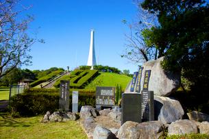 串良平和公園の慰霊碑の写真素材 [FYI04076963]
