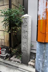 黒田如水邸跡 石碑の写真素材 [FYI04077007]
