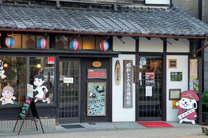 昭和レトロ商品博物館 ボンボン亭の写真素材 [FYI04077314]