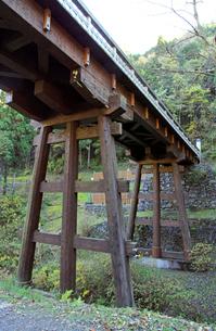 八王子城跡 曳橋の写真素材 [FYI04077326]