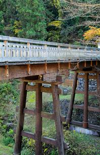 八王子城跡 曳橋の写真素材 [FYI04077327]