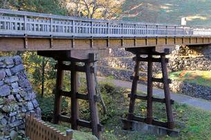 八王子城跡 曳橋の写真素材 [FYI04077341]