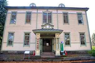旧府中町役場庁舎の写真素材 [FYI04077348]
