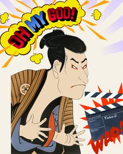 浮世絵風イラスト驚く奴江戸兵衛のイラスト素材 [FYI04079642]