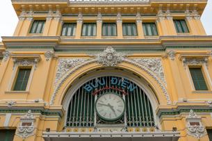サイゴン中央郵便局の写真素材 [FYI04080005]