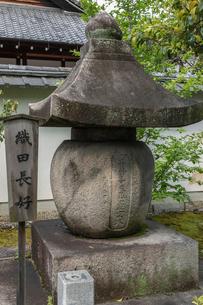 織田長好の墓の写真素材 [FYI04080013]