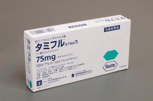 インフルエンザ 抗ウィルス剤タミフルの写真素材 [FYI04081011]