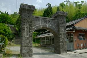 山田の凱旋門の写真素材 [FYI04081136]